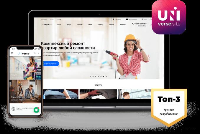 4e07549c90b73 Создание и продвижение сайтов в Челябинске | Интернет-агентство «INTEC»