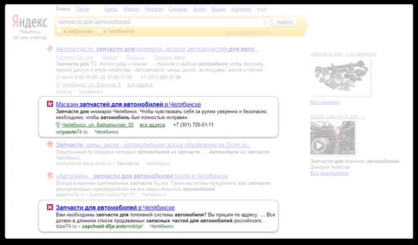 интернет продвижение сайта в поисковых системах петербург доступно bbs