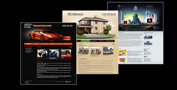 Сделать сайт в челябинске цена сделать бесплатный свой сай сайт