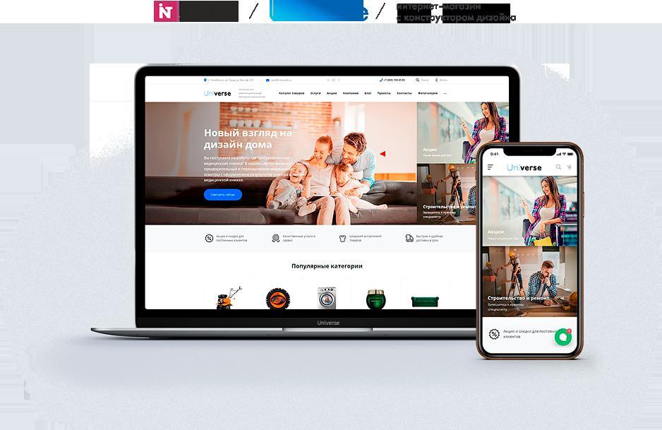 Интек создание сайтов бесплатно first page 2006 как сделать сайт