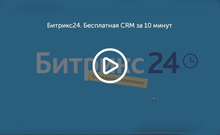 Реклама битрикс 24 wysiwyg редактор битрикс